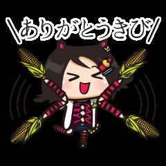 VISIT HOKKAIDO! Kamui Kitano in Japan.