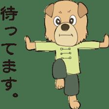 Kung Fu Dog sticker #2512765