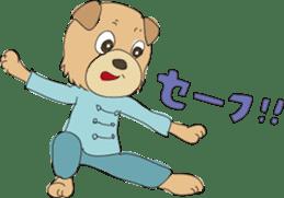Kung Fu Dog sticker #2512767