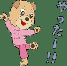 Kung Fu Dog sticker #2512768