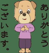 Kung Fu Dog sticker #2512770