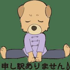 Kung Fu Dog sticker #2512771
