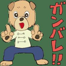 Kung Fu Dog sticker #2512772