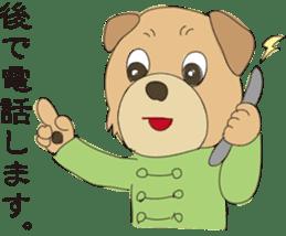 Kung Fu Dog sticker #2512774