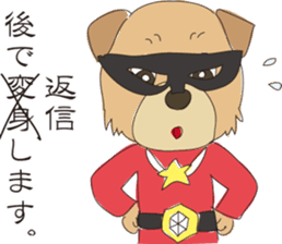 Kung Fu Dog sticker #2512775