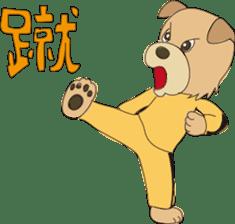 Kung Fu Dog sticker #2512778