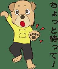 Kung Fu Dog sticker #2512780