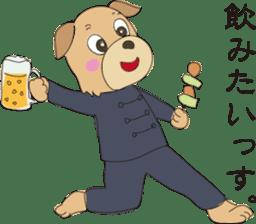 Kung Fu Dog sticker #2512781