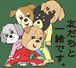 Kung Fu Dog sticker #2512782
