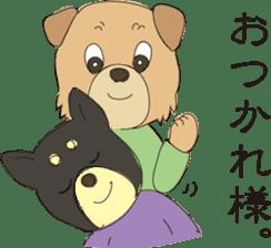 Kung Fu Dog sticker #2512784
