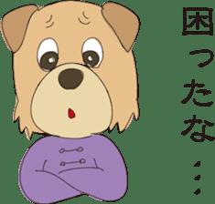 Kung Fu Dog sticker #2512789