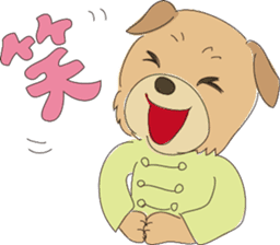 Kung Fu Dog sticker #2512795