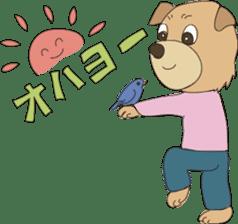 Kung Fu Dog sticker #2512797