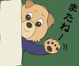 Kung Fu Dog sticker #2512799
