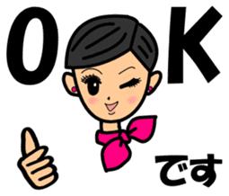 Cabin attendant girl sticker #2514169
