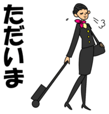 Cabin attendant girl sticker #2514204