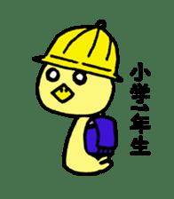 kokekokeshi sticker #2522328
