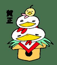 kokekokeshi sticker #2522331