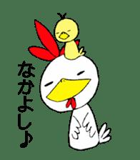 kokekokeshi sticker #2522333