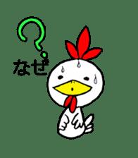 kokekokeshi sticker #2522348
