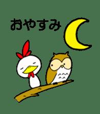 kokekokeshi sticker #2522364