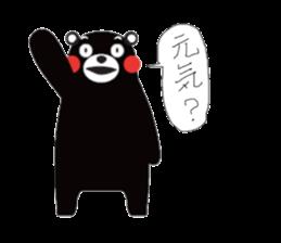 Kumamon by AT-network sticker #2525648
