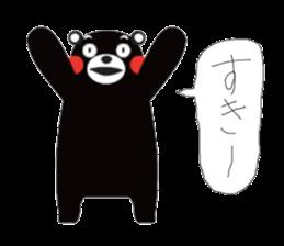Kumamon by AT-network sticker #2525649