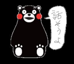 Kumamon by AT-network sticker #2525651