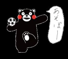Kumamon by AT-network sticker #2525657