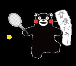 Kumamon by AT-network sticker #2525658
