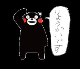 Kumamon by AT-network sticker #2525676