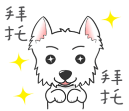 West Highland White Terrier.part 2 sticker #2526368