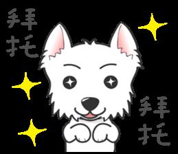 West Highland White Terrier.part 2 sticker #2526368