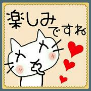 สติ๊กเกอร์ไลน์ Convenient! Cute cat stickers!