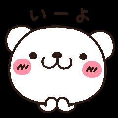 bear heart 3