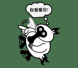 PumPum , the fat Black-faced Spoonbill sticker #2532900