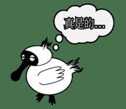 PumPum , the fat Black-faced Spoonbill sticker #2532902