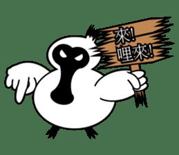 PumPum , the fat Black-faced Spoonbill sticker #2532903