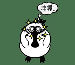 PumPum , the fat Black-faced Spoonbill sticker #2532912