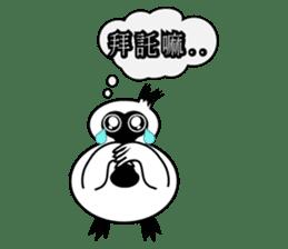 PumPum , the fat Black-faced Spoonbill sticker #2532924