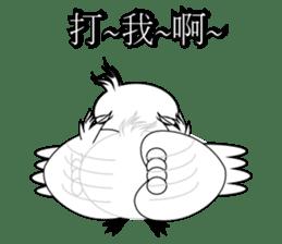 PumPum , the fat Black-faced Spoonbill sticker #2532926