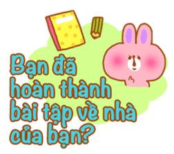 School Days(Vietnamese) sticker #2537797