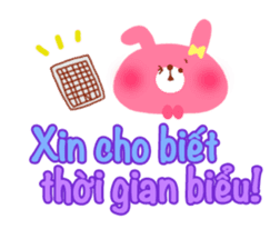 School Days(Vietnamese) sticker #2537802