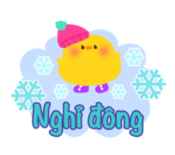 School Days(Vietnamese) sticker #2537825