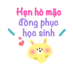 School Days(Vietnamese) sticker #2537835