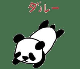 Pandalove sticker #2549386