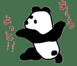 Pandalove sticker #2549391