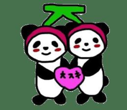 Pandalove sticker #2549395