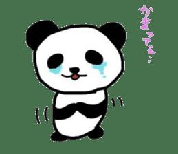 Pandalove sticker #2549398
