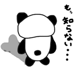 Pandalove sticker #2549399